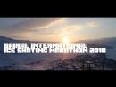 Baikal International Ice Skating Marathon 2018 | Видеограф Матвей Антонов