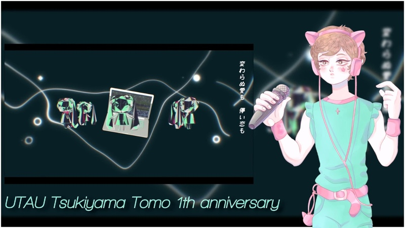 UTAUカバー Tsukiyama Tomo Thanks for being Lifeless 1th anniversary and Happy Birthday