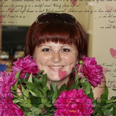 Катерина Демидова