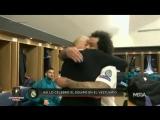 Раздевалка «Реала» после победы над
