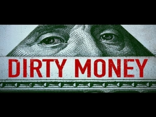 Грязные деньги 5 серия / Dirty Money (2018)