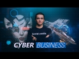 Cyber Business (m6)