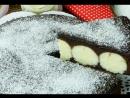 Шоколадный пирог с творожными шариками Наша группа во ВКонтакте: LakomkaVK