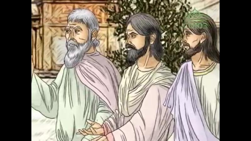 Святые мученики Васс, Евсевий, Евтихий и Василид (Мульткалендарь)