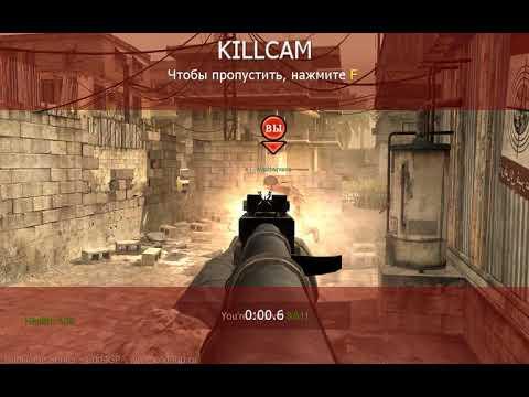 GAMEPORTAL Gun Game1.8