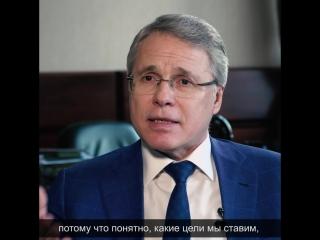 Блиц-интервью доверенного лица Президента Анатолия Александрова