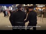 Задержание за чтение Конституции в Москве