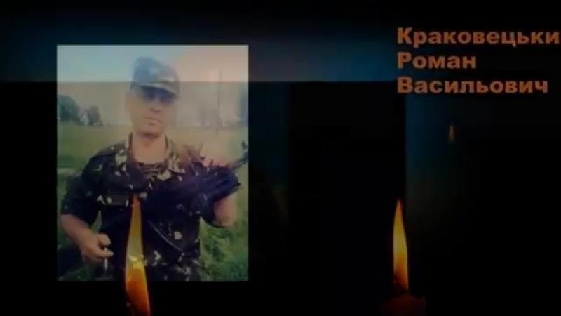 Памяти 40 го БТрО Кривбасс mp4