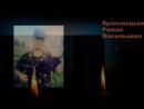 Памяти 40-го БТрО Кривбасс.mp4