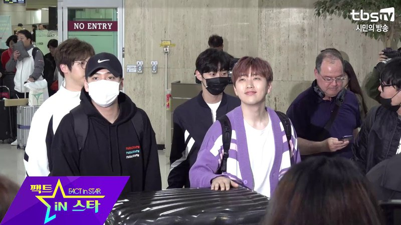 B1A4 Arrive at GMP Airport 180415