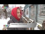 Бабушке-погорелице отремонтировали дом (Телекомпания РТВ Иваново)