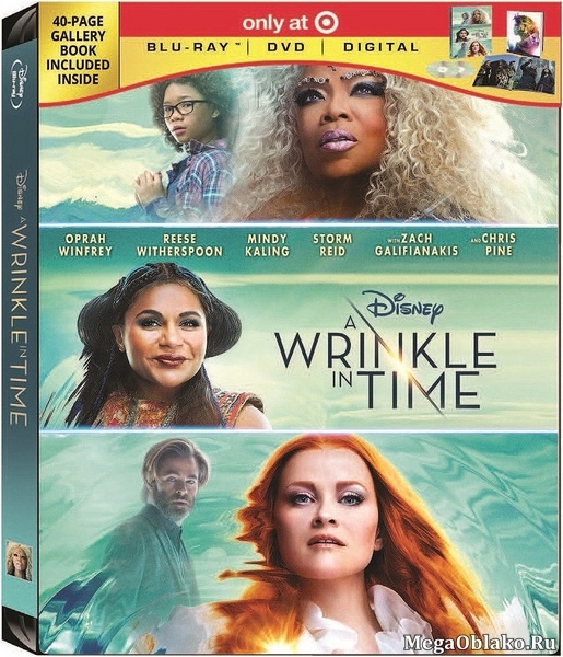 Излом времени / A Wrinkle in Time (2018/BDRip/HDRip)