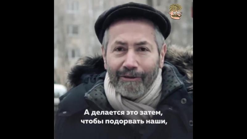 Леонид Радзиховский о том какие приемы использует российское ТВ подавая зрителю новости