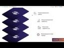 Обзор WinStars новый уровень прозрачности казино