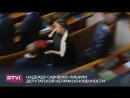 Надежду Савченко задержали в здании Верховной рады