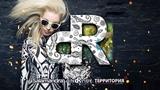 DJ AndRave - Mash-Up Субботы 57 DJ Salamandra guest