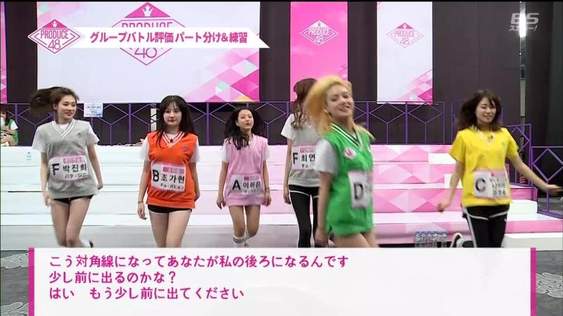 180629 PRODUCE48 03 BS Sky Perfect TV Jap Sub