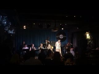 Kickin' Jazz Orchestra ft. Prozherina Ekaterina -