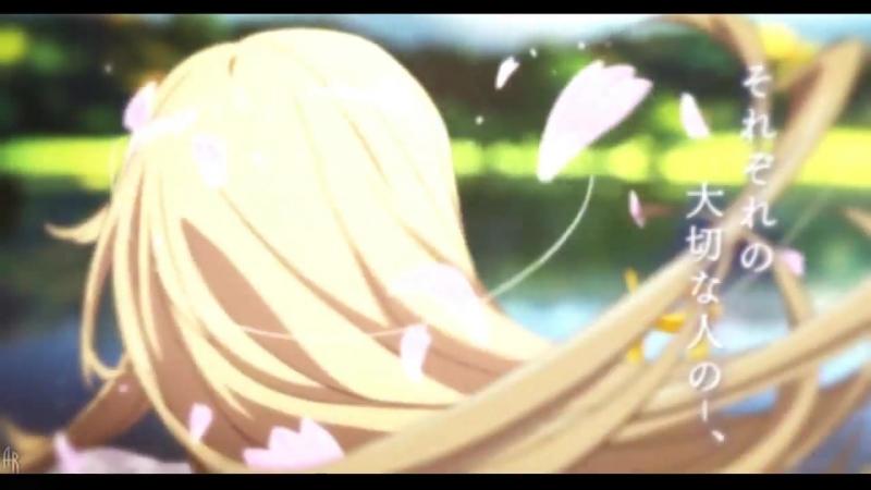 【MIX】 Аниме клип - А жизнь не кончится завтра! [ С Днём Рождения! ]