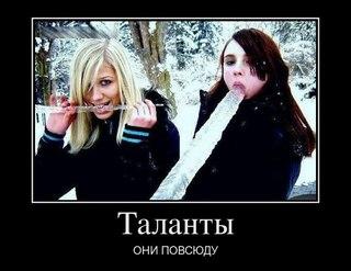 seks-s-paroy-mzh-bi-obyavleniya-s-foto-zvezda-ellen-saynt