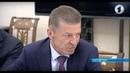 Дмитрий Козак новый спецпредставитель Президента России на Днестре