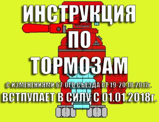 Фото №456239756 со страницы Андрея Кулаги