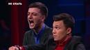 Не спать: Алексей Бектасов и Армен Погосян - Тина Канделаки и таксист