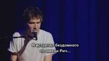 Bo Burnham - Sad(rus sub)