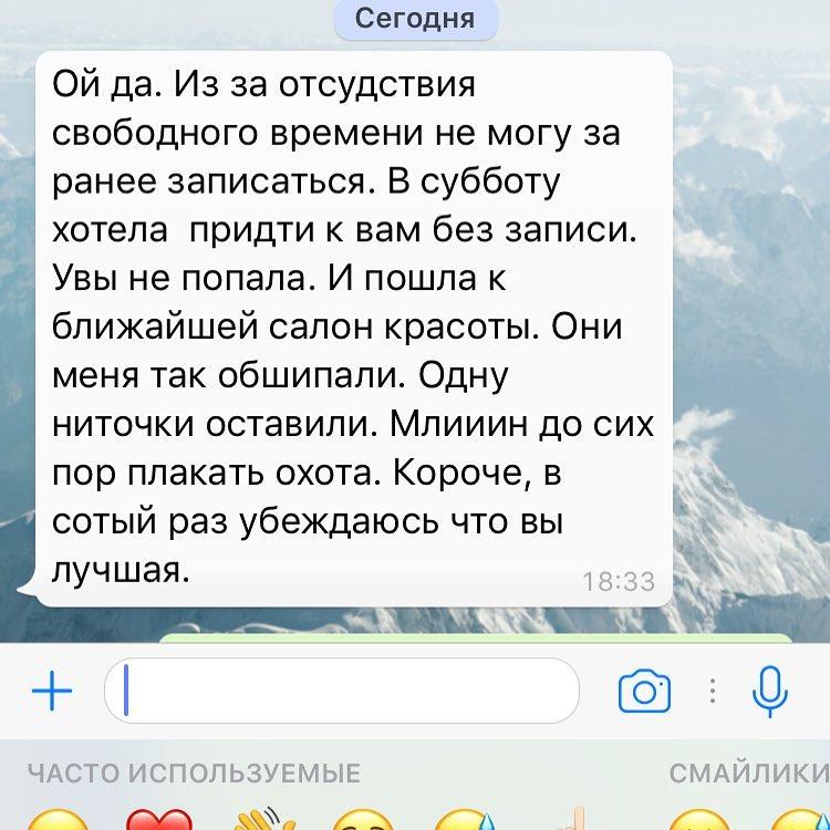 Виктория Колчина | Уральск