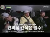 [РУСС. САБ] 180606 EXO-CBX @ Travel The World on EXO's Ladder in Japan\Кругосветное путешествие по EXO-лестнице Episode 13