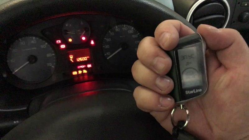 Peugeot Partner автозапуск. Сигнализация Старлайн А93, авто с механической коробкой передач