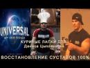 КУХНЯ от MONSTRO КУРИНЫЕ ЛАПКИ для Дениса Цыпленкова Без цензуры