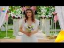Новый турецкий сериал И нам того же (Darisi basimiza)