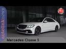 """Mercedes Classe S: """"la regina è più bella che mai"""""""