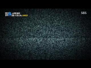 Men In Black Box 171230 Episode 75