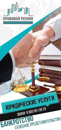 г воронеж юридические консультации