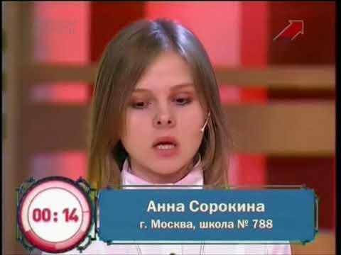 Умницы и умники (Первый канал, 22.04.2007) Сезон 15 выпуск 27