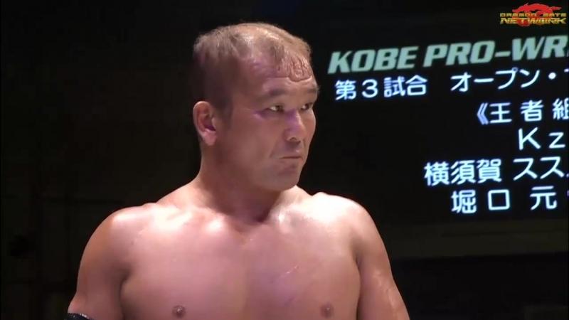 Kzy, Susumu Yokosuka, Genki Horiguchi (c) vs. Yasushi Kanda, Takashi Yoshida, Masato Tanaka (Dragon Gate - Kobe Pro-Wrestling Fe