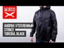 Анорак утепленный STRIKE - Torcida, Black. Обзор