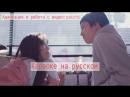 Rus karaokeTaeyeon - Time Lapse