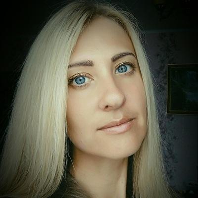 Юлия Кочеткова