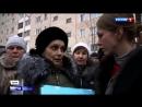 Предвыборная кампания начало агитации все ближе Россия 24