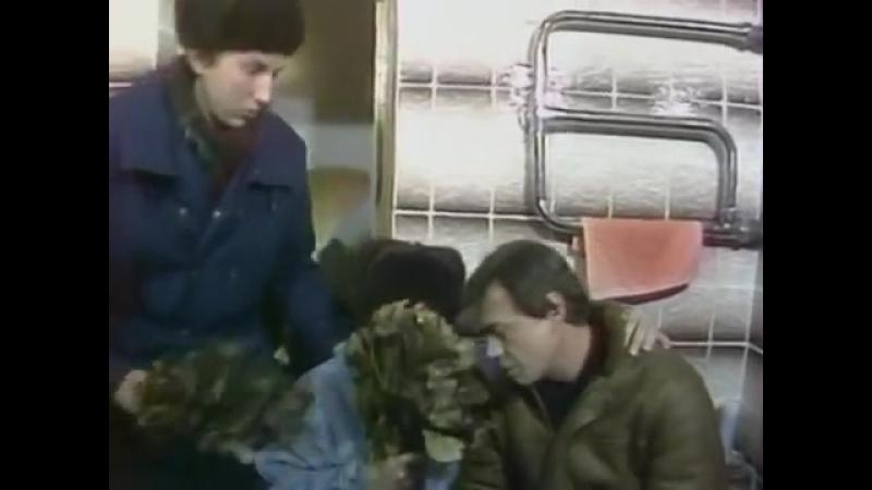 КАРАЧЕНЦОВ ГРИБУЛИНА - ССОРА (1987)