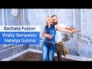 [Bachata] «Traicionera» Vitaliy Semyanov Natalya Gubina @ 11/08/2018