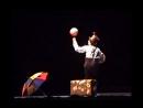 Др'Киндом в цирке Аквамарин