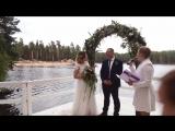 Свадьба Ильи и Марии