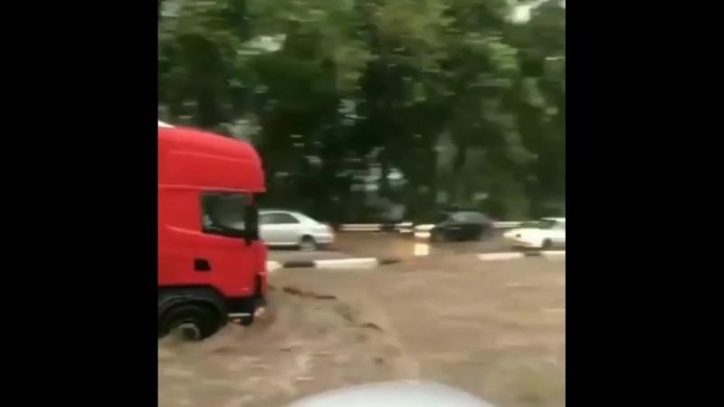 Мини наводнение