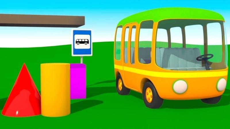 Singen zusammen. Der gelbe Bus. Lieder für Kinder.