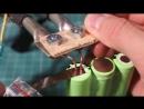 Как перевести шуруповёрт на литиевые аккумуляторы сварка аккумуляторов в батаре