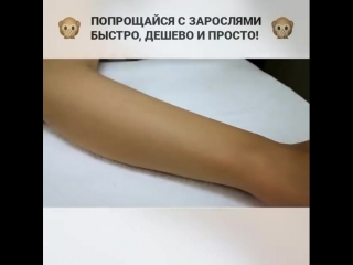 promo_insta_Bez5GHhjTD2